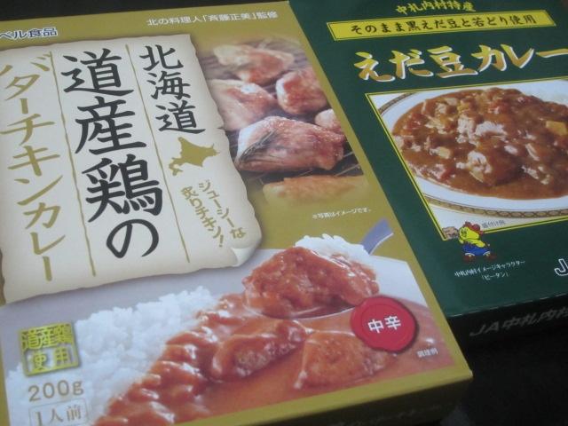 IMG 0043 - 北海道道産鶏のバターチキンカレー&中札内特産えだ豆カレー【北海道ご当地カレーPart12】