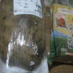 IMG 0006 150x150 - 長芋の美味しい部分って細い方と真ん中と太い方のドコなのよ