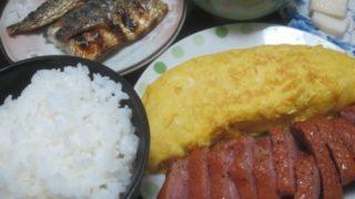 IMG 0008 320x180 - サバの塩焼きと鴨ロースとオムレツと長芋の梅酢漬けと