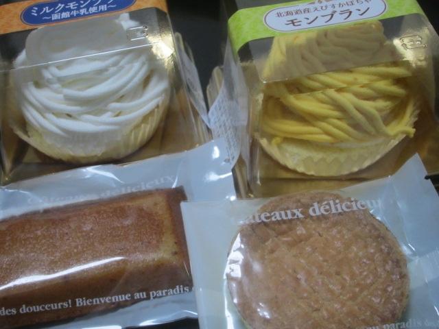 IMG 0025 - Patisserie Laneige(パティスリー ラネージュ)で洋菓子買って食べてみた