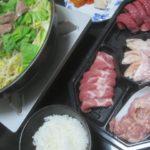 IMG 0036 150x150 - 焼肉食べ過ぎて筋トレしまくったらまた焼肉食べたくなった