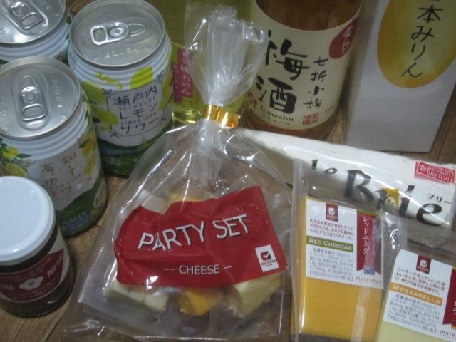 IMG 0045 1 - 一久六福堂のかぼちゃ大福とその他いろいろな茶菓子の買い物な戦利品