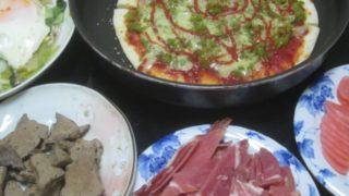 IMG 0045 320x180 - ハモンセラーノで緑パプリカを刻んだ生ハムピザ
