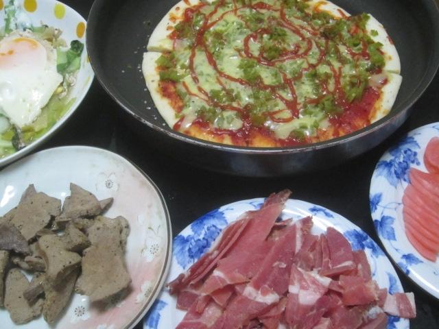 IMG 0045 - ハモンセラーノで緑パプリカを刻んだ生ハムピザ