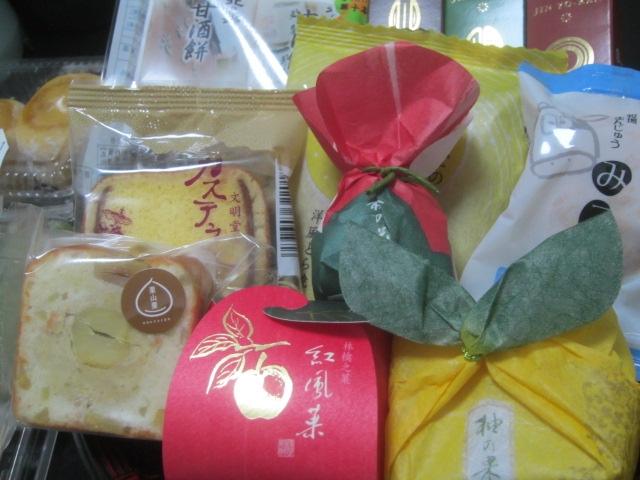 IMG 0046 1 - 一久六福堂のかぼちゃ大福とその他いろいろな茶菓子の買い物な戦利品