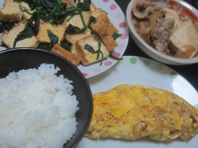 IMG 0064 - 肉豆腐とタマネギオムレツと厚揚げ豆腐の寒締めほうれん草炒め