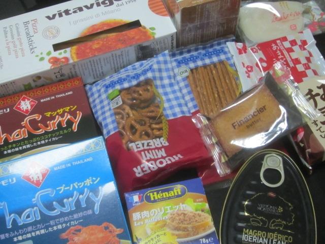 IMG 0066 - 茶菓子の買出しと六福堂の大福と酒盛りツマミ類各種