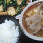 IMG 0019 150x150 - 肉豆腐と厚揚げ豆腐の中華風ほうれん草炒め