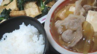 IMG 0019 320x180 - 肉豆腐と厚揚げ豆腐の中華風ほうれん草炒め