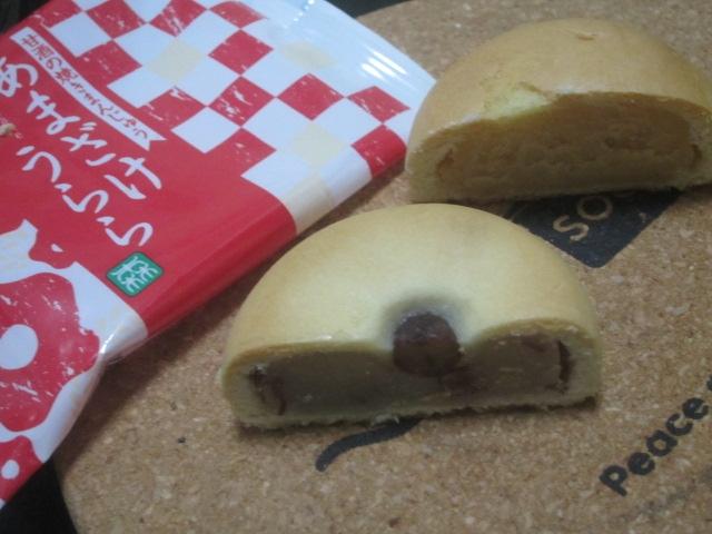 IMG 0020 - 甘酒の焼き饅頭「あまざけうらら」と豊富町シリーズのミルクあん大福
