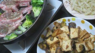 IMG 0032 320x180 - ラムチョップとブロッコリーの蒸し焼きにナスと揚げ豆腐炒め