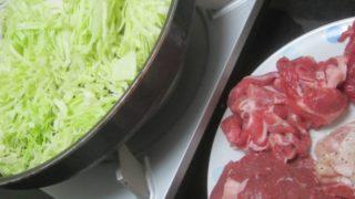 IMG 0044 320x180 - たっぷりキャベツを敷き詰めて蒸し焼き焼肉