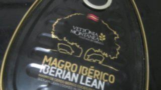 IMG 0047 320x180 - ヴェットニア・モンタネア イベリコ豚ランチョンミートを焼いて食べた