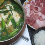 IMG 0051 150x150 - 銅鍋を貰ったので小ネギと白菜と豆腐での豚しゃぶ