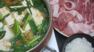 IMG 0051 320x180 - 銅鍋を貰ったので小ネギと白菜と豆腐での豚しゃぶ