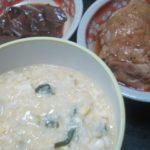 IMG 0059 150x150 - 鍋の残り物雑炊とブリの残りもの漬けと鶏照り焼きの残り物