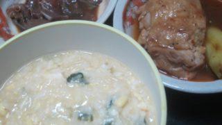 IMG 0059 320x180 - 鍋の残り物雑炊とブリの残りもの漬けと鶏照り焼きの残り物