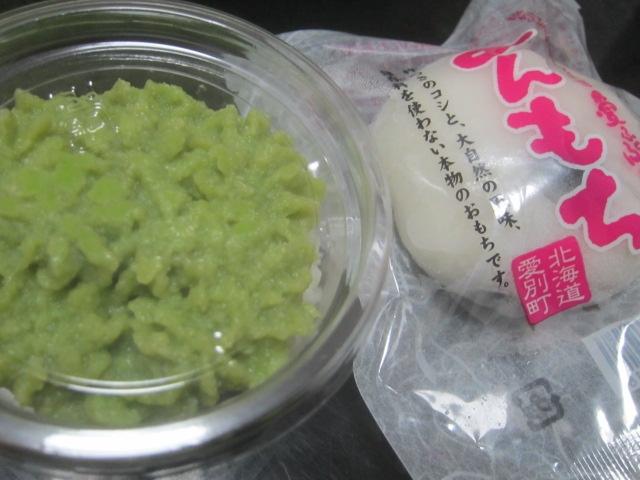 IMG 0061 - モリモトの苺生ドラと柳月のアップルパイ他最近のデザート紹介