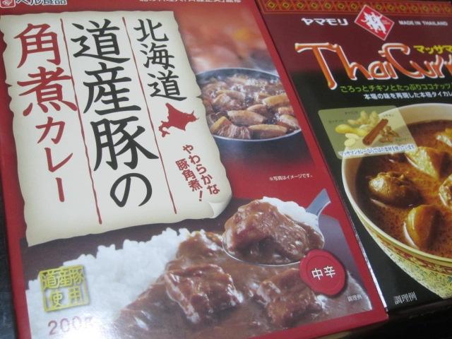 IMG 0067 - 道産豚の角煮カレー【北海道ご当地カレーPart16】