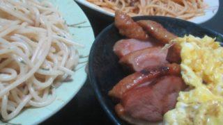 IMG 0010 320x180 - 2種のパスタと合鴨ロース肉にスクランブルエッグ