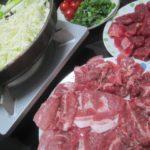 IMG 0039 150x150 - 溢れるラムと牛肉でのネギキャベツ焼肉