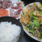 IMG 0041 150x150 - 真アジとシマアジとサーモンの刺身に揚げ豆腐の炒め物