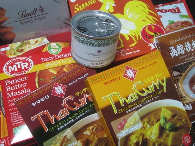 IMG 0045 - プレッツェルとグリッシーニが美味しかったので買ってきた