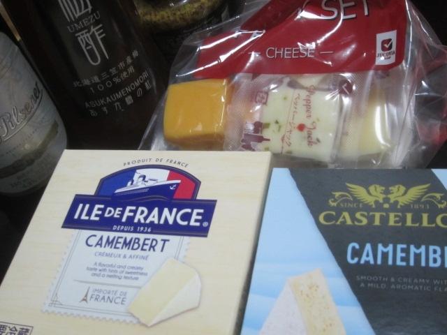 IMG 0046 - ベームスターゴート(beemster goat)な山羊のチーズ食べてみました