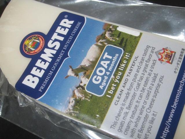 IMG 0049 - ベームスターゴート(beemster goat)な山羊のチーズ食べてみました