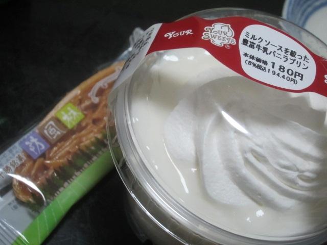 IMG 0051 - 長芋の摩り下ろしとろろご飯と豊富牛乳バニラプリン