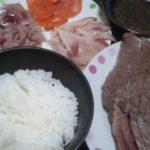 IMG 0003 1 150x150 - 最上等品5等級な飛騨牛のモモステーキ肉とブリアジサーモン