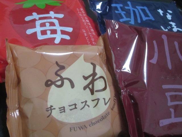 IMG 0011 - モリモトの北海道苺な生どら焼きとふわチョコスフレ