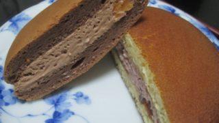 IMG 0012 320x180 - モリモトの北海道苺な生どら焼きとふわチョコスフレ