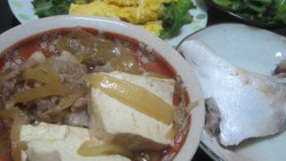 IMG 0033 320x180 - ブリカマと肉豆腐と葉モノ野菜をサラダと炒めで