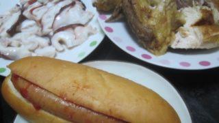 IMG 0036 320x180 - タコ頭のお刺身と鶏の半身揚げとケチャップソーセージパン