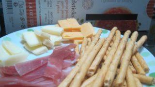 IMG 0040 320x180 - ピザと生ハムとチーズとグリッシーニの酒盛りご飯