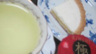 IMG 0049 320x180 - レアチーズタルトと極プリンと乾燥レバー