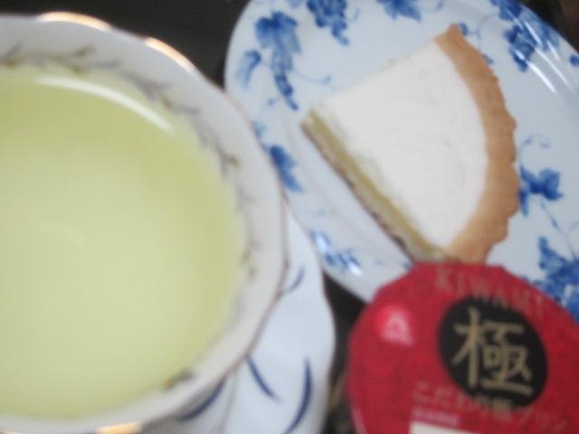 IMG 0049 - レアチーズタルトと極プリンと乾燥レバー