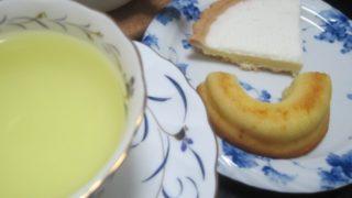 IMG 0059 1 320x180 - 北海道産生乳からつくられた牛乳使用のCOWドーナツ