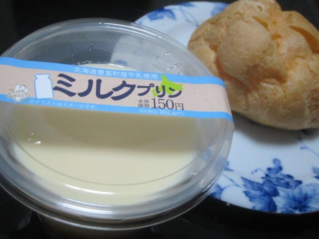 IMG 0022 - パスタとジャーマンポテトな晩御飯に150円の大葉を投入