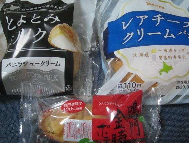 IMG 0037 - とよとみミルクのバニラシューにレアチーズクリームパン