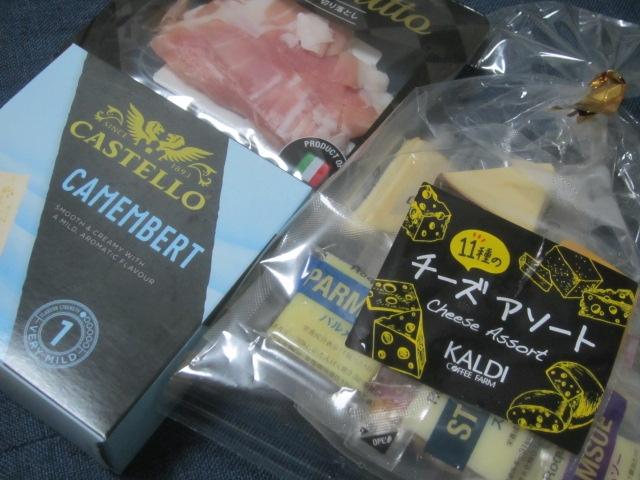IMG 0056 - 古今堂の生チーズ饅頭 一五九二(ヒゴノクニ)を食べてみた