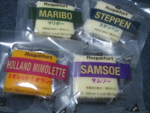 IMG 0058 - 古今堂の生チーズ饅頭 一五九二(ヒゴノクニ)を食べてみた