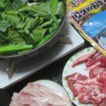 IMG 0065 150x150 - ほうれん草とオクラを下敷きにした生肉&漬け肉なジンギスカン