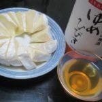 IMG 0088 150x150 - 鶏肉の豆もやし炒めと蕎麦を食べて梅酒とチーズで酒盛り