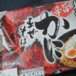 IMG 0102 150x150 - 北海道旨辛かにまぜそば食べてみた