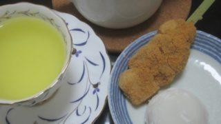 IMG 0143 320x180 - 鴨ロース肉とほうれん草炒めにベーコントマトスープ