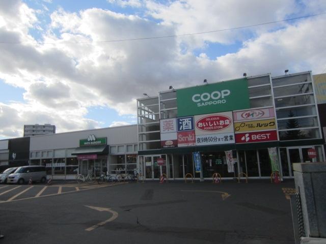 IMG 0339 - コープさっぽろルーシー店からソシア店でどっちが広いかとか併設店とか比較 後編