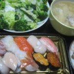 IMG 0149 150x150 - 最近は外食で御寿司屋さんに行けなくなったのでパック寿司とか食べてみた