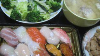 IMG 0149 320x180 - 最近は外食で御寿司屋さんに行けなくなったのでパック寿司とか食べてみた